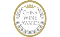 china-awards-oro