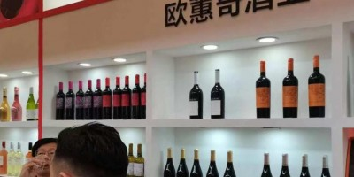 GORDONZELLO PARTICIPA EN PROWINE CHINA 2020