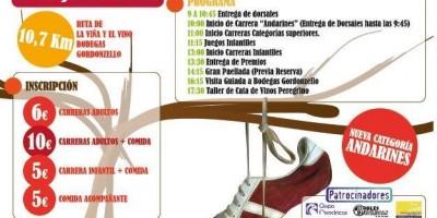 IV CARRERA PEREGRINO ENTRECEPAS